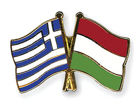 greece-hungary-flags