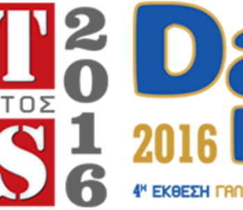 dairy-expo-meat-days-2016